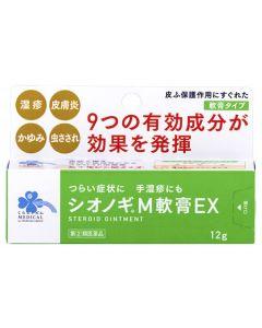 【第(2)類医薬品】くらしリズム メディカル シオノギM軟膏EX (12g) 湿疹 かゆみ