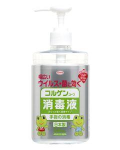 興和 コルゲンコーワ 消毒液 (340mL) 皮膚殺菌消毒薬 【指定医薬部外品】