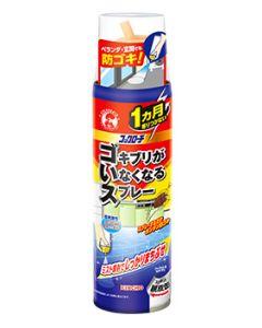 金鳥 KINCHO キンチョウ コックローチ ゴキブリがいなくなるスプレー (200mL) 殺虫剤 ゴキブリ 【防除用医薬部外品】