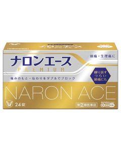 【第(2)類医薬品】大正製薬 ナロンエース プレミアム (24錠) ナロン 頭痛 生理痛 解熱鎮痛薬