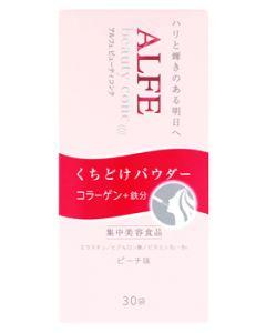 大正製薬 アルフェ ビューティコンク パウダー (30袋) 鉄分 コラーゲン パウダー 栄養機能食品