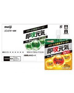 明治 即攻元気ゼリー アミノ酸&ローヤルゼリー ジンジャー風味 (180g) ゼリー飲料