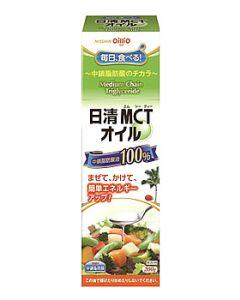 日清オイリオ日清MCTオイル(200g)健康食品食用油