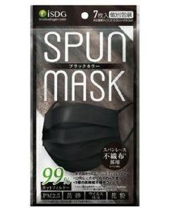 医食同源ドットコムスパンレース不織布カラーマスクブラック(7枚)男女兼用サイズSPUNMASK
