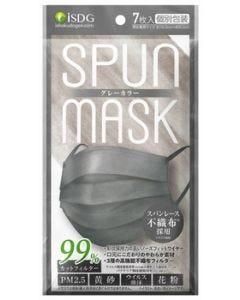 医食同源ドットコムスパンレース不織布カラーマスクグレー(7枚)男女兼用サイズSPUNMASK
