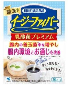 小林製薬イージーファイバー乳酸菌プレミアム(30パック)食物繊維ビフィズス菌腸活機能性表示食品