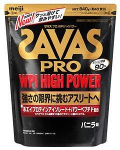 明治ザバスプロWPIハイパワーバニラ味約40食分(840g)プロテインパウダー亜鉛栄養機能食品