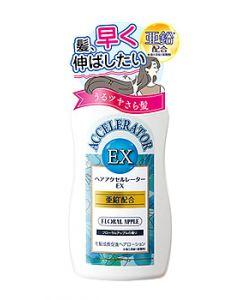加美乃素本舗ヘアアクセルレーターEXフローラルアップルの香り(150mL)ヘアローション養毛剤【医薬部外品】
