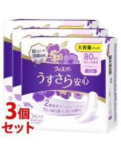 《セット販売》P&Gウィスパーうすさら安心安心の中量用80cc(30枚)×3個セット女性用尿とりパッド尿ケアパッド【P&G】