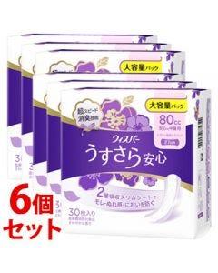 《セット販売》P&Gウィスパーうすさら安心安心の中量用80cc(30枚)×6個セット女性用尿とりパッド尿ケアパッド【P&G】