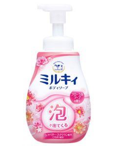 牛乳石鹸泡で出てくるミルキィボディソープフローラルソープの香りポンプ(600mL)