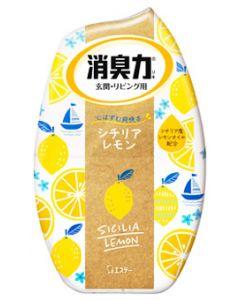 エステーお部屋の消臭力玄関・リビング用シチリアレモン(400mL)室内用消臭・芳香剤消臭力