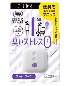 エステー 消臭力 DEOX トイレ用 つけかえ ファインブーケ (6mL) 消臭力 トイレ用 消臭・芳香剤