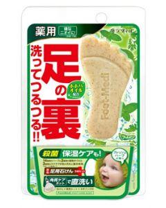 グラフィコ フットメジ 薬用フットソープ フレッシュハーブの香り (65g) 足用石鹸 【医薬部外品】