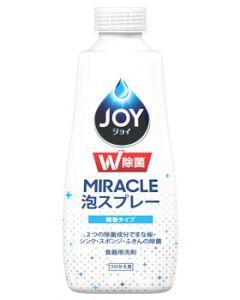 P&GジョイW除菌ミラクル泡スプレー微香つけかえ用(275mL)付け替え用食器用洗剤台所用洗剤【P&G】