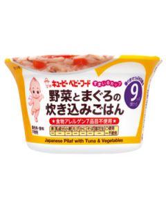 キューピーすまいるカップ野菜とまぐろの炊き込みごはん9ヶ月頃からSCA-91(130g)離乳食ベビーフード