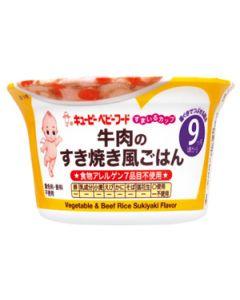 キューピーすまいるカップ牛肉のすき焼き風ごはん9ヶ月頃からSCA-92(130g)離乳食ベビーフード