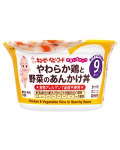 キューピーすまいるカップやわらか鶏と野菜のあんかけ丼9ヶ月頃からSCA-94(130g)離乳食ベビーフード