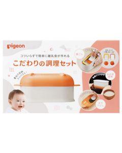 ピジョンこだわりの調理セット(1セット)離乳食調理器具