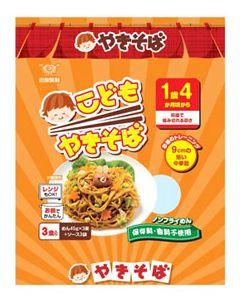 田靡製麺こどもやきそばソース味(3食)1歳4か月頃からベビーフード幼児食