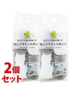 《セット販売》 くらしリズム 水だけで汚れを落とす ねこメラミンスポンジ (4個組)×2個セット キッチンスポンジ