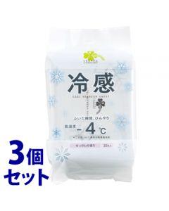 《セット販売》 くらしリズム 冷感ボディシート せっけんの香り (20枚)×3個セット 厚手 大判シート