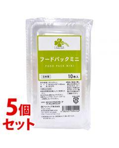 《セット販売》 くらしリズム フードパック ミニ 163×97×40mm (10枚)×5個セット 食品用簡易容器 弁当容器