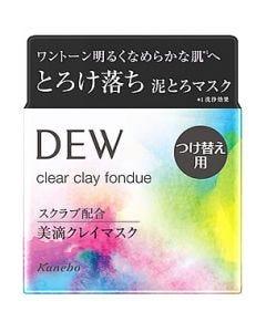 カネボウデュウクリアクレイフォンデュつけかえ用(90g)付け替え用フェイスパック洗顔料DEW