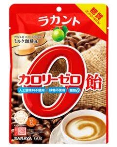 サラヤラカントカロリーゼロ飴ミルク珈琲味(60g)糖質0人工甘味料不使用砂糖不使用キャンディ