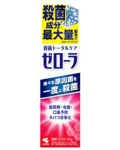 小林製薬ゼローラ(90g)薬用ハミガキ歯周病虫歯口臭予防【医薬部外品】