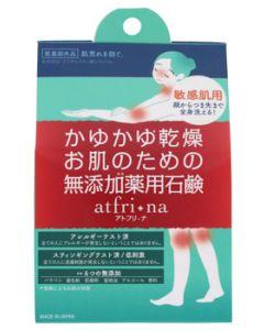 ペリカン石鹸アトフリーナ(100g)敏感肌用全身用石けん【医薬部外品】