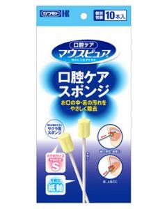 カワモト マウスピュア 口腔ケアスポンジ 紙軸 Sサイズ (10本) 個別包装