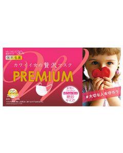 原田産業カワイイ女の贅沢マスクプレミアムももいろピンク小さめサイズ(30枚)個包装