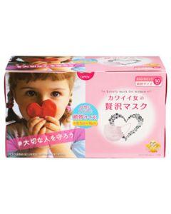 原田産業カワイイ女の贅沢マスクももいろピンク小さめサイズ(50枚)