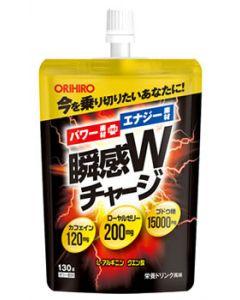 オリヒロ 瞬感Wチャージ 栄養ドリンク風味 (130g)