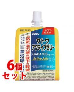 《セット販売》 佐藤製薬 サトウアクティブゼリー (150g)×6個セット ゼリー飲料 機能性表示食品