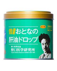 野口医学研究所 おとなの肝油ドロップ (120粒) 栄養機能食品 ビタミンA ビタミンD ビタミンC