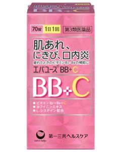 【第3類医薬品】第一三共ヘルスケア エバユースBBプラスC (70錠) ビタミンB2B6主薬製剤 肌あれ ニキビ 口内炎