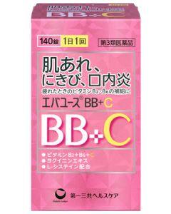 【第3類医薬品】第一三共ヘルスケア エバユースBBプラスC (140錠) ビタミンB2B6主薬製剤 肌あれ ニキビ 口内炎
