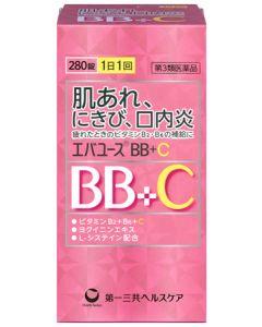 【第3類医薬品】第一三共ヘルスケア エバユースBBプラスC (280錠) ビタミンB2B6主薬製剤 肌あれ ニキビ 口内炎