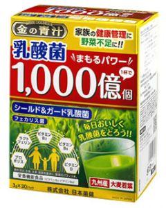 日本薬健 金の青汁 乳酸菌1000億個 (3g×30パック) 大麦若葉 青汁 栄養機能食品