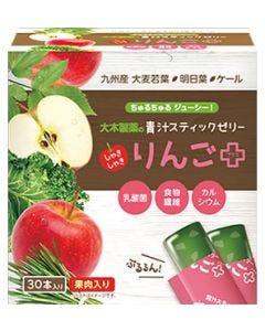 大木製薬 青汁スティックゼリー りんごプラス (15g×30本)