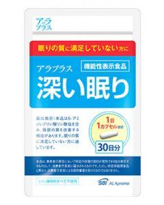 SBI アラプラス 深い眠り 30日分 (30カプセル) 機能性表示食品 ※軽減税率対象商品
