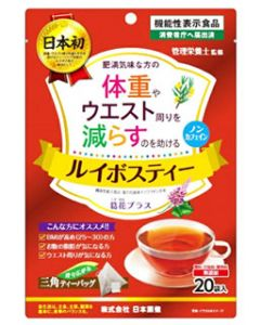 日本薬健ルイボスティー葛花プラス(1.9g×20袋)機能性表示食品