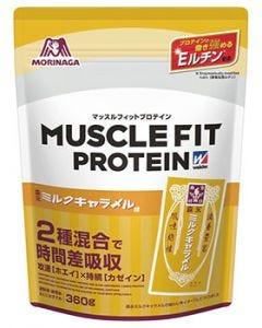 森永製菓マッスルフィットプロテイン森永ミルクキャラメル味(360g)プロテインパウダー