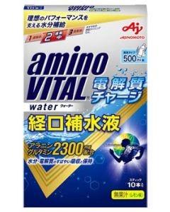 味の素アミノバイタル電解質チャージウォーター(11.7g×10本)アミノ酸粉末スティック