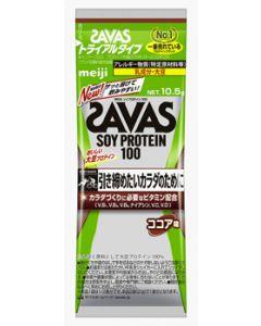 明治ザバスソイプロテイン100ココア味トライアルタイプ(10.5g)プロテインパウダーSAVAS