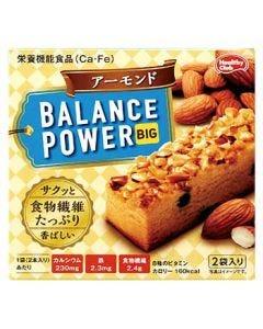 ハマダコンフェクトバランスパワービッグアーモンド(4本)クッキー栄養機能食品