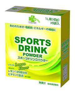 くらしリズムスポーツドリンクパウダーレモン味1L用(42g×5袋)