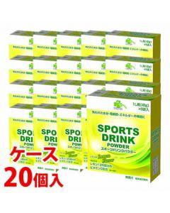 《ケース》くらしリズムスポーツドリンクパウダーレモン味1L用(42g×5袋)×20個